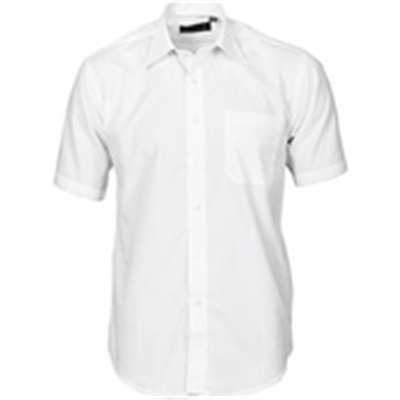 (SKU: 4125L) **CLEARANCE** Mens Poly Cotton Short Sleeve Shirt, White, Large