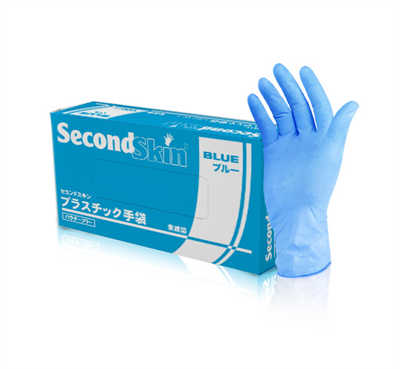 (SKU: VITGP1309) Food Handling Blue Powder Free and Latex Free