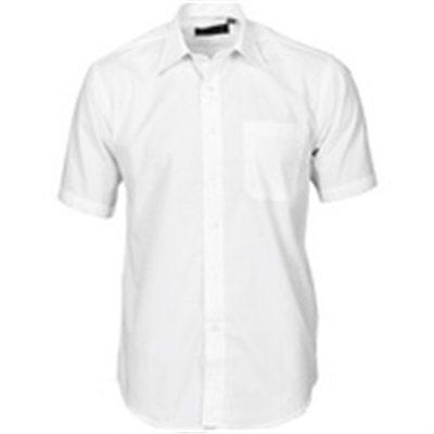 (SKU: 4125L) **CLEARANCE** Mens Poly Cotton Short Sleeve Shirt, White, XL